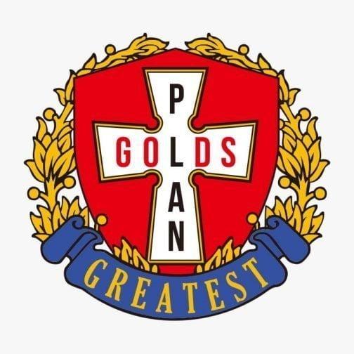 Greatest emblem