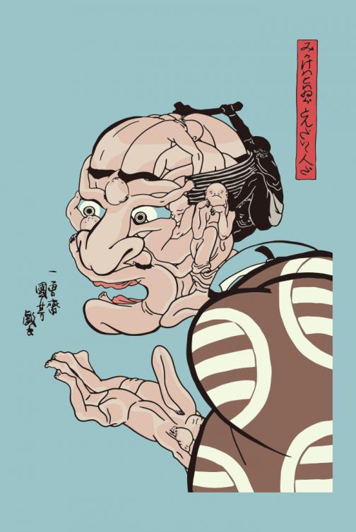 Looks Fierce but is really nice /  Drawing by Utagawa Kuniyoshi