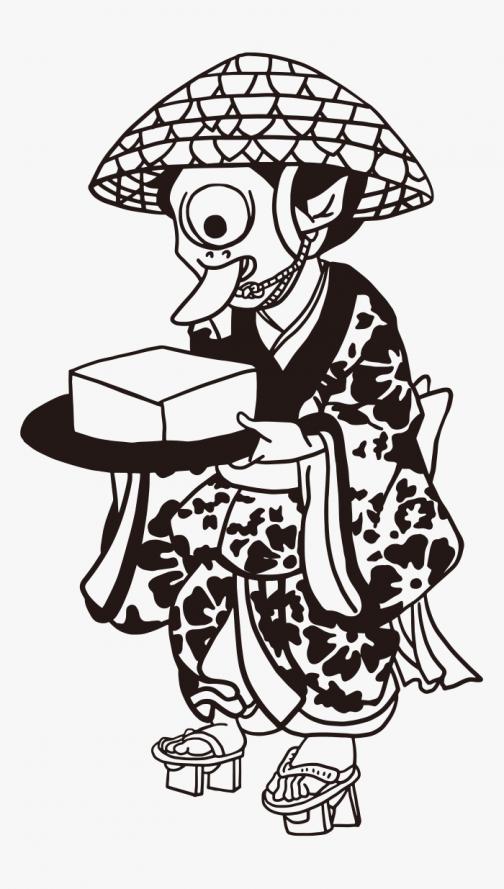 Japanese Yokai - Tofu Kozo - Ukiyoe drawing