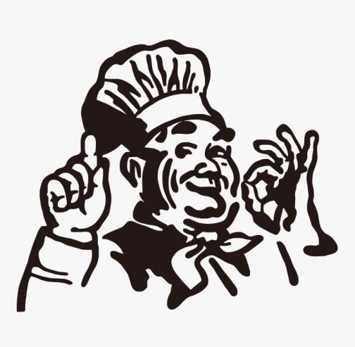 """Chef's illustration """"Delicious"""" retro style"""