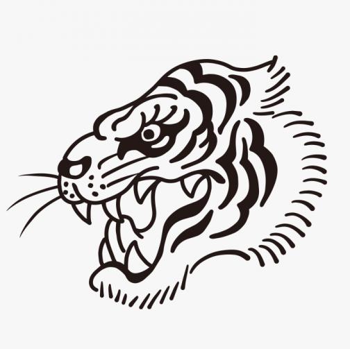 Retro Tiger - Drawing
