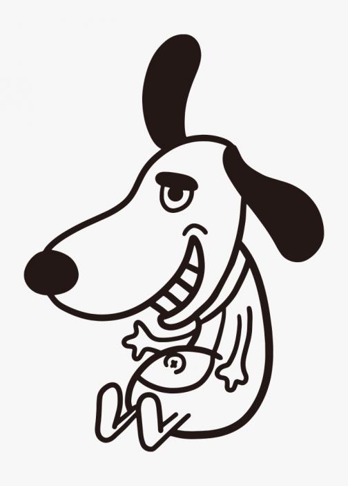 Plotting Dog - drawing