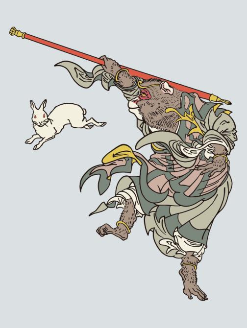 Songoku - Journey to the West - Japanese Ukiyo-e by Tukioka Yokutoshi