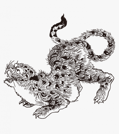 Leopard drawing - Retro Japanese art