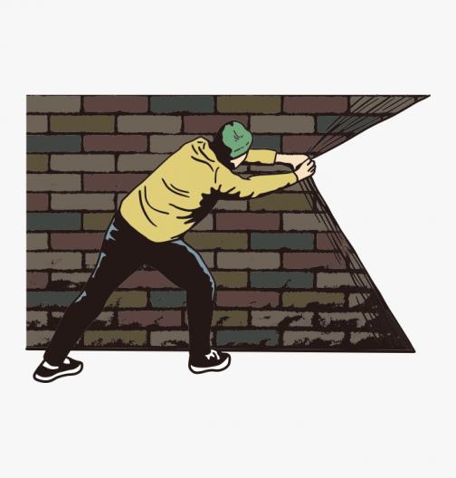 Behind the wall - drawing