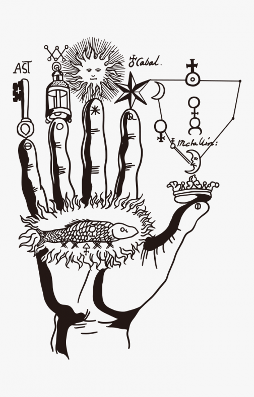 Magical hand with old symbols - drawing
