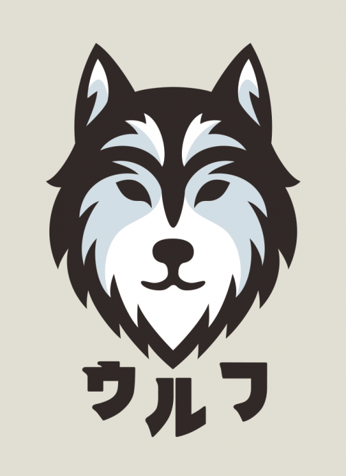 Clip art of wolf and meaning of wolf in Japanese katakana