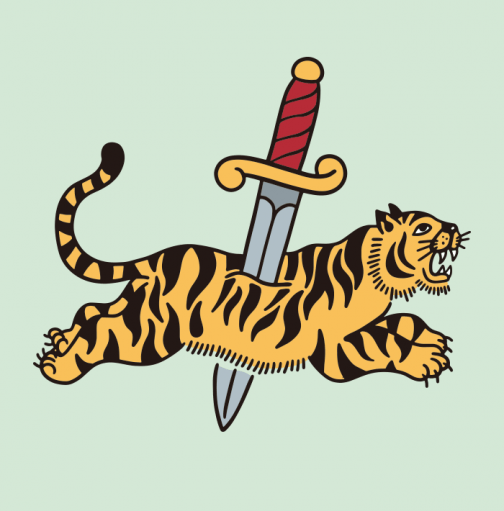 A tiger stabbed by a sword - Drawing